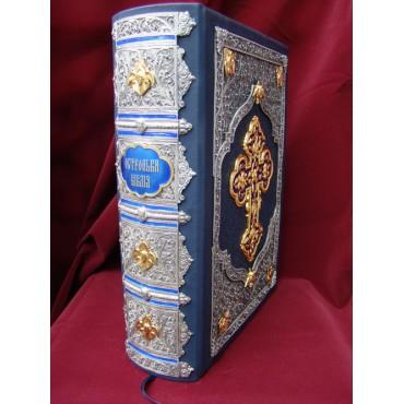 ОСТРОЖСКАЯ БИБЛИЯ(Острозька Біблія )