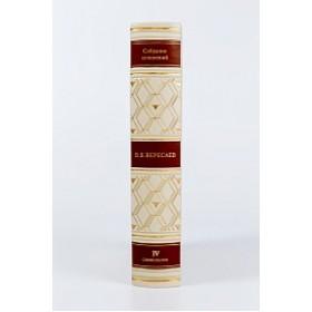 В.В.Вересаев. Собрание сочинений в 5 томах