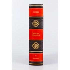 М.Горький. Собрание сочинений в 7 томах