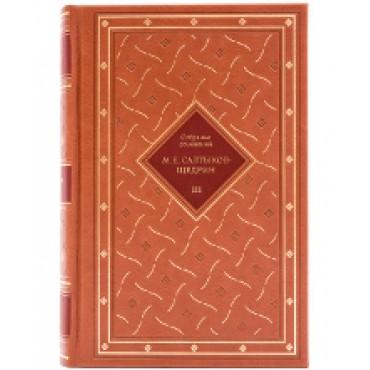 М.Е.Салтыков-Щедрин. Собрание сочинений в восьми томах