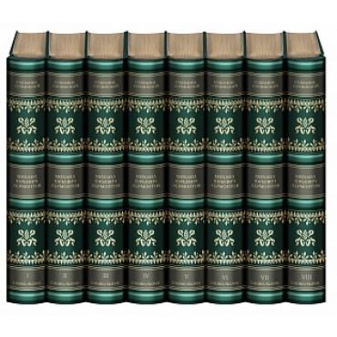 М.Ю.Лермонтов. Собрание сочинений в 8 томах. Коллекционное издание