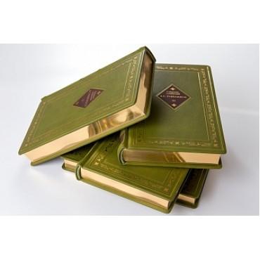 А.С.Грибоедов. Собрание сочинений в 4 томах. Коллекционное издание