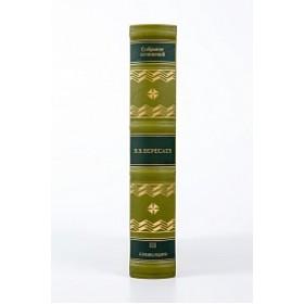 В.В.Вересаев. Собрание сочинений в 5 томах.Коллекционное издание.