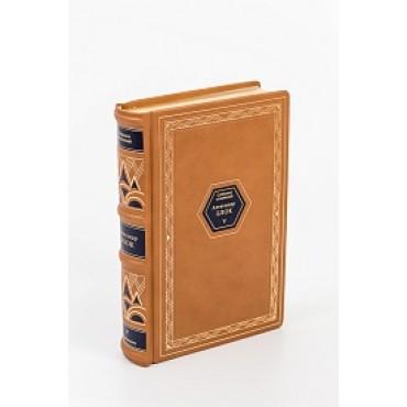 А.А.Блок. Собрание сочинений в пяти томах. Коллекционное издание.