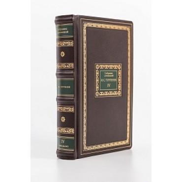 И.С.Тургенев. Собрание сочинений в 7 томах. Коллекционное издание.