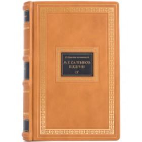 М.Е.Салтыков-Щедрин. Собрание сочинений в восьми  томах. Коллекционное издание.