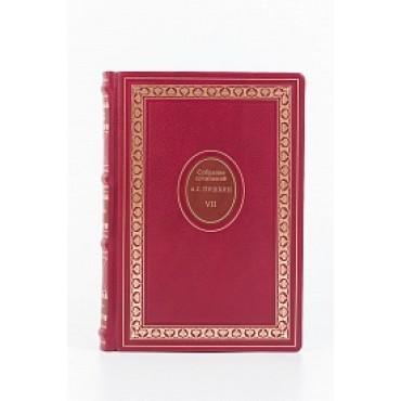 А.С.Пушкин. Собрание сочинений в 11 томах. Коллекционное издание.