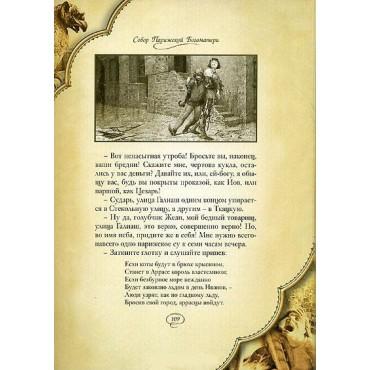 Гюго Виктор. Собрание сочинений  в 6 книгах