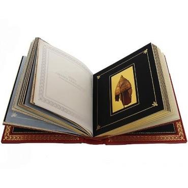 Золотая книга: «Сокровища России из Оружейной палаты Московского Кремля»
