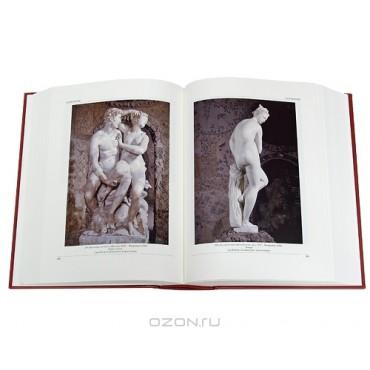 Флоренция (коллекционное издание)