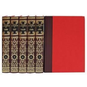 Большая Энциклопедия ТЕРРА в 62-х томах