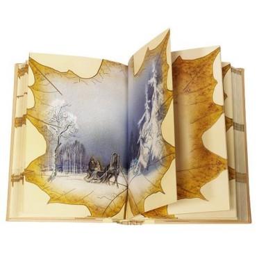 Есенин С.А. Собрание сочинений в 3 книгах