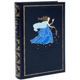 Шекспир Уильям. Собрание сочинений в 17 книгах