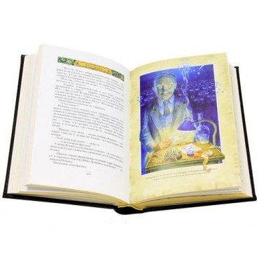 Булгаков М. А. Собрание сочинений в 4 книгах