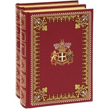 Букинистические книги