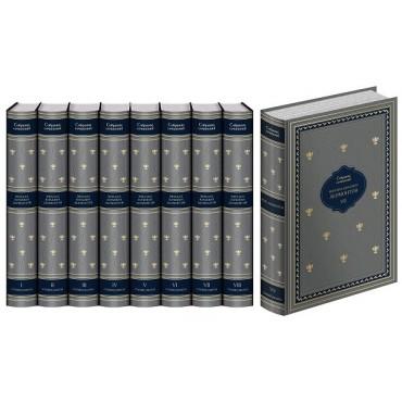 Лермонтов М.Ю. Собрание сочинений в 8 томах
