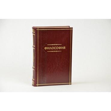 Библиотека Философии в кожаном переплёте 80 томов