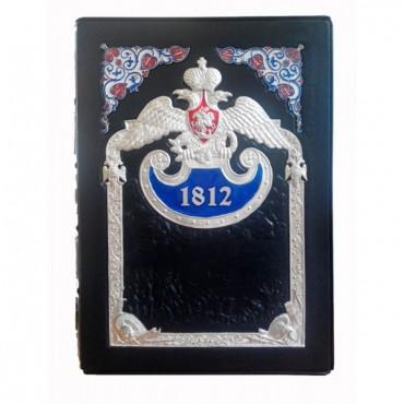 Отечественная война и русское общество 1812-1912