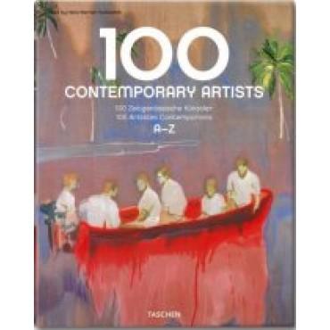 100 современных художников