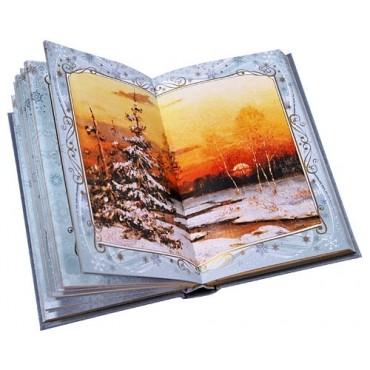 Звезды в снегу. Шедевры поэзии и живописи
