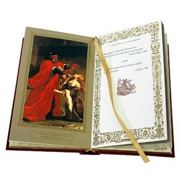 Шекспир Уильям. Бесценные мысли. Шедевры поэзии и живописи
