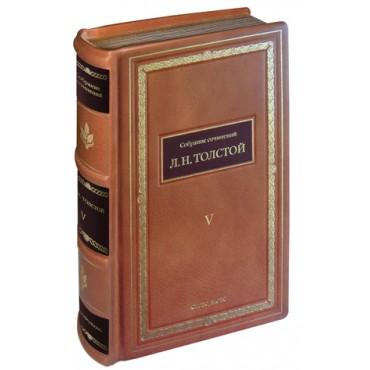 Толстой Л.Н. Собрание сочинений в 15 т. (экз.изд.)
