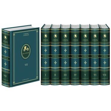 Гоголь Н.В. Собрание сочинений в 7 томах