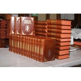 Библиотека всемирной литературы в 200 томах (букинистическое издание)