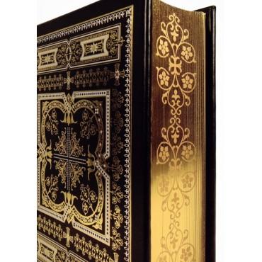 Православный молитвослов (эксклюзивное  издание)