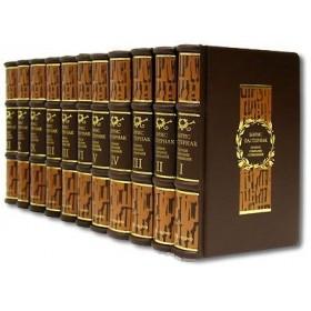 Пастернак Б.Л. Собрание сочинений в 11 томах (эксклюзивное издание)