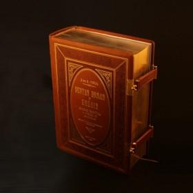 Святая земля и Библия