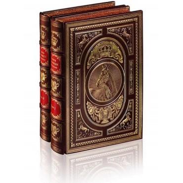 «Книга о лошади». Урусов С. П. (2 т.)