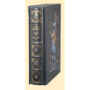 Шекспир Уильям. Собрание сочинений в 17 т.((коллекционное издание)