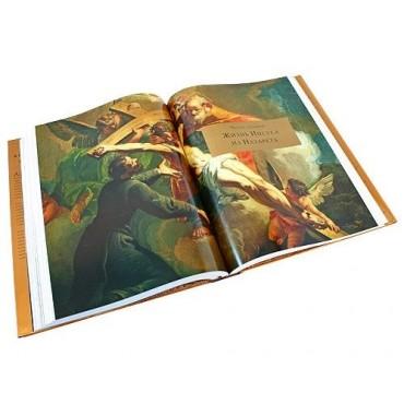 Библейский атлас. История и география библейских земель (подарочное издание)