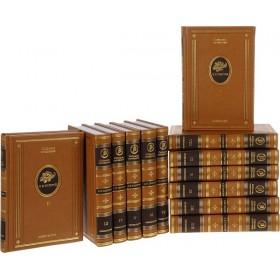 Толстой Л.Н. Собрание сочинений в 13 томах