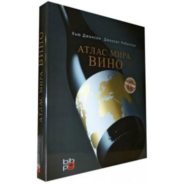 Атлас мира  Вино