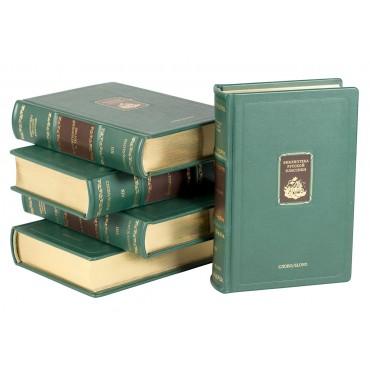 БИБЛИОТЕКА РУССКОЙ КЛАССИКИ в 100 т.(экс.изд.)