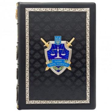 История Генерал-прокуроров
