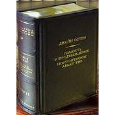 БИБЛИОТЕКА ВСЕМИРНОЙ ЛИТЕРАТУРЫ в 80 томах
