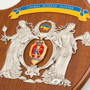"""Служба безпеки України"" на щите ГУ БКОЗ"
