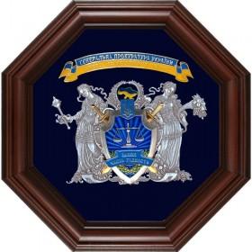 Подарок «Генеральна прокуратура України»