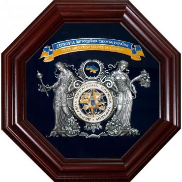 Подарок «Державна міграційна служба України»