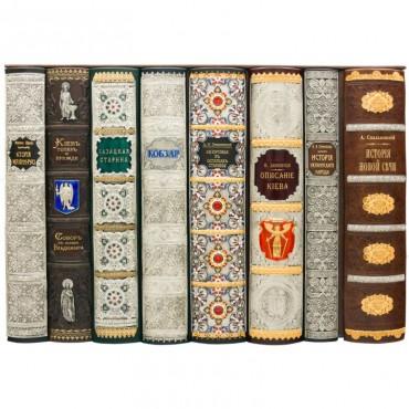 Сейф скрытый под книги