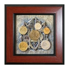 Сувенир Трезубец с монетами