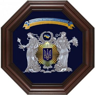 """Сувенир """"Міністерство внутрішніх справ України"""""""