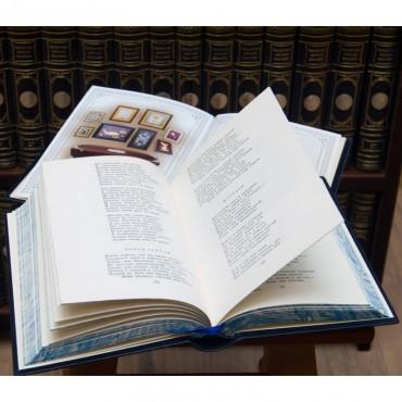 Библиотека мировой классики