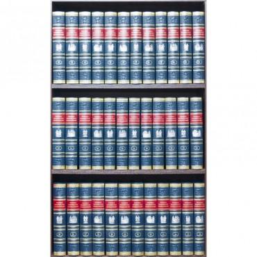 Большая Медицинская Энциклопедия с металлическими накладками