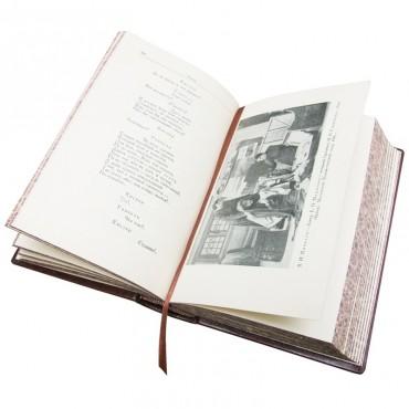 Генрик Ибсен. Собрание сочинений в 4 томах (комплект из 4 книг)