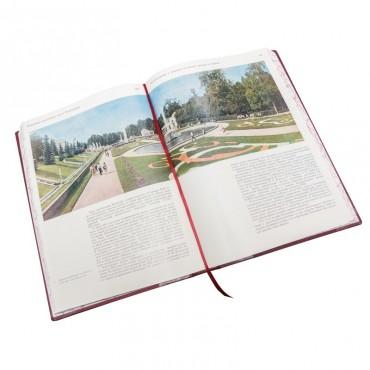 Библиотека Памятники мирового искусства. В 9-ти томах.