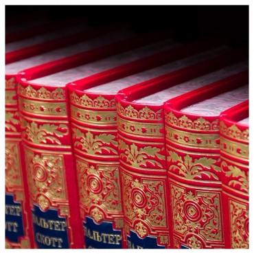 Библиотека Вальтер Скотт